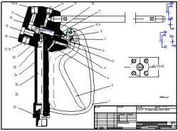 Vorentwurf zur Entwicklung für eine servogesteuerte Bypass-Spritzpistole mit Elektro-Kontakt